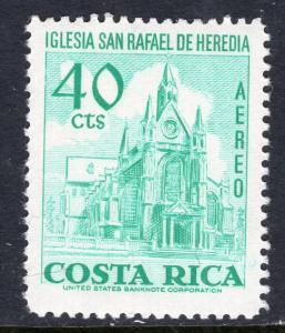 Costa Rica C567 MNH VF