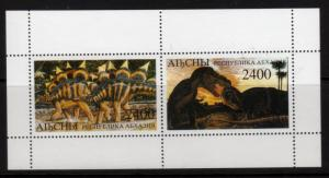 Abkhazia, 1995 Russian Local. Dinosaurs.MNH (101)