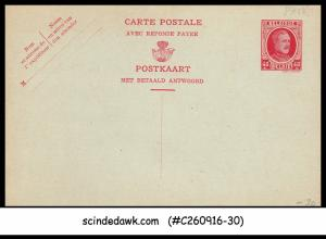 BELGIUM - 45c KING ALBERT REPLY POSTCARD - MINT