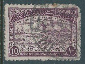 Saudi Arabia, Sc #176, 10g Used