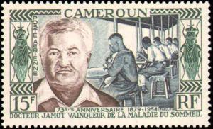 Cameroun #C33, Complete Set, Hinged