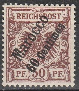 Germany Offices In Morocco #6  Unused CV $22.50 (A16812)