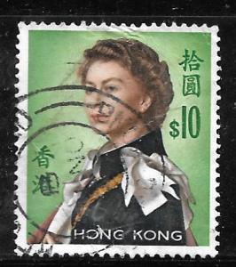 Hong Kong 216: $10 Queen Elizabeth II, used, VF