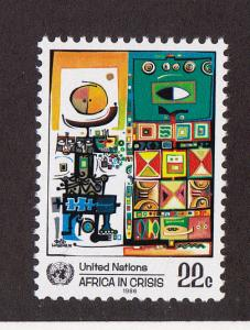 UN - NY # 468, Africa in Crisis. MNH, 1/2 Cat.