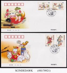 CHINA - 2003 YANGLIUQING WOODPRINT NEW YEAR PICTURE - SET OF 2 FDC