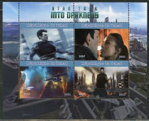 CHAD  2021 STAR TREK  INTO DARKNESS SHEET II MINT NEVER HINGED
