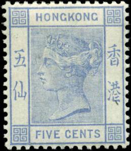 Hong Kong Scott #40 Mint