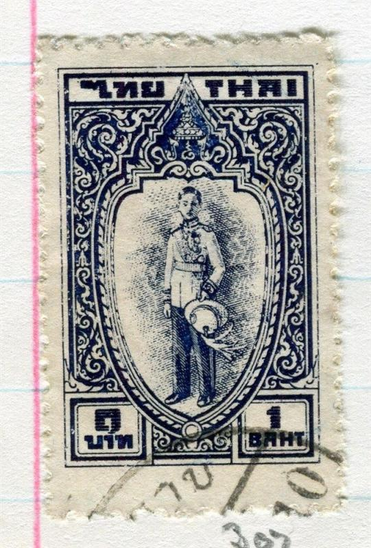 THAILAND;  1943 early King Anada-Mahidoi issue used 1b. value