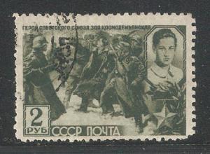 Russia/USSR 1942,WW-2 Hero,Zoya Kosmodemyanskaya,Sc 866,VF CTO H*OG (NR-7)