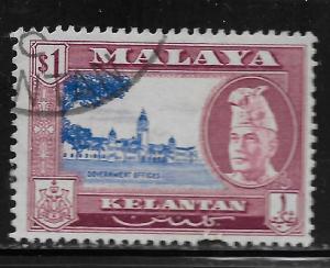 MALAYA-KELANTAN, 80, USED, GOVERNMENT OFFICES