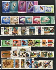 STAMP STATION PERTH Maldive Islands #39 Mint Selection - Unchecked