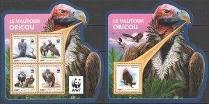 NW0586 2016 DJIBOUTI WWF VULTURES BIRDS OF PREY #1319-1322+BL421 MNH