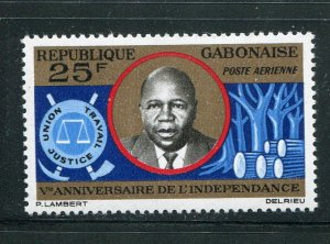Gabon #C37 MNH  - Make Me A Reasonable Offer