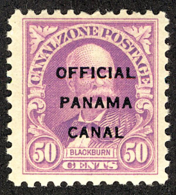 #Canal Zone O7 SCV $65. VF mint never hinged, a very fresh stamp, terrific co...
