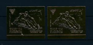 [44964] Sharjah 1968 Olympic games Grenoble Gold Red colored Imperforated MNH
