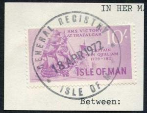 Isle of Man 10/- Purple QEII Pictorial Revenues CDS On Piece