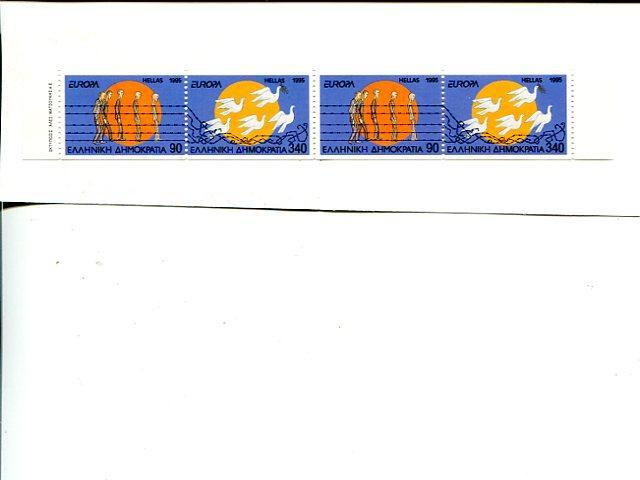 Greece 1995  Europa booklet with cover   Mint VF NH