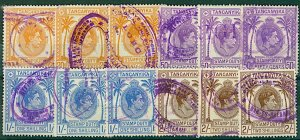 KUT KGVI range of Key Type Stamp Duty revenues 20c 50c 1/- and 2/- (12v) Stamps
