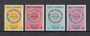 Kuwait Scott #717-720 MH