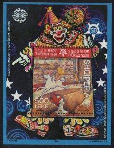 Albania Europa Stamps MS 2006 MNH SG#MS3067