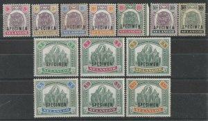 MALAYA SELANGOR : 1895 Tiger & Elephants set 3c - $25 SPECIMEN MNH ** . RARE!