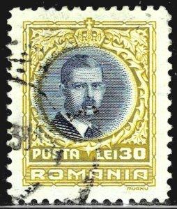 Romania 400 - used