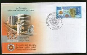 Sri Lanka 2010 Central Bank Architecture Lion Statue FDC # FDC65