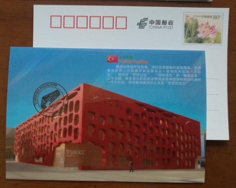 Turkey Pavilion Architecture,CN10 Expo 2010 Shanghai World Exposition PSC