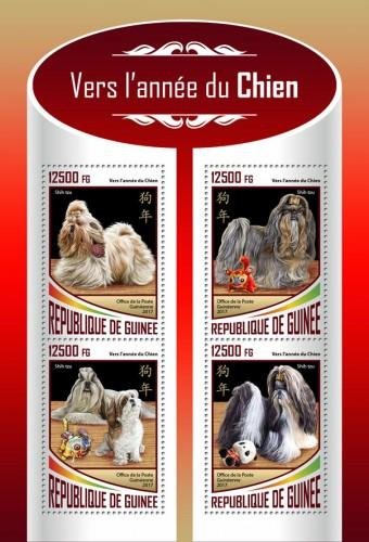 GUINEA - 2017 - Year of the Dog - Perf 4v Sheet - MNH