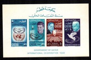 Qatar  100e  MNH cat $ 160.00