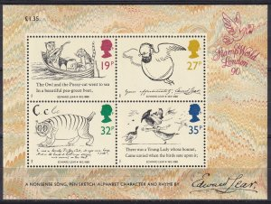 Great Britain #1229a  MNH CV $3.75 (Z4364L)