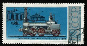 Locomotive, 2 cents (T-5738)