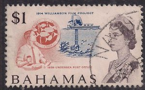 Bahamas 1967 - 71 QE2 $1 Film Project used SG 307 ( G41 )