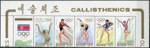 Korea 1994. Rhythmic Gymnastics (II) (MNH OG) Block of 5 stamps and 1 label