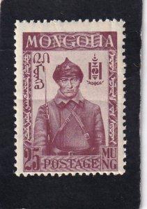 Mongolia,  #    68   unused
