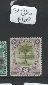 NORTH BORNEO (B0910)  3C TREE  SG 71  MOG