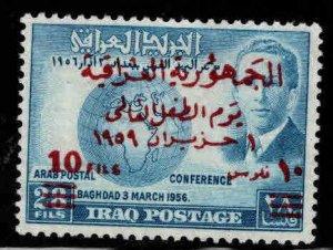 IRAQ Scott 251 Mint No Gum overprinted stamp