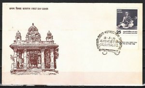 India, Scott cat. 716. Musician with Instrument issue on a First day cover. *