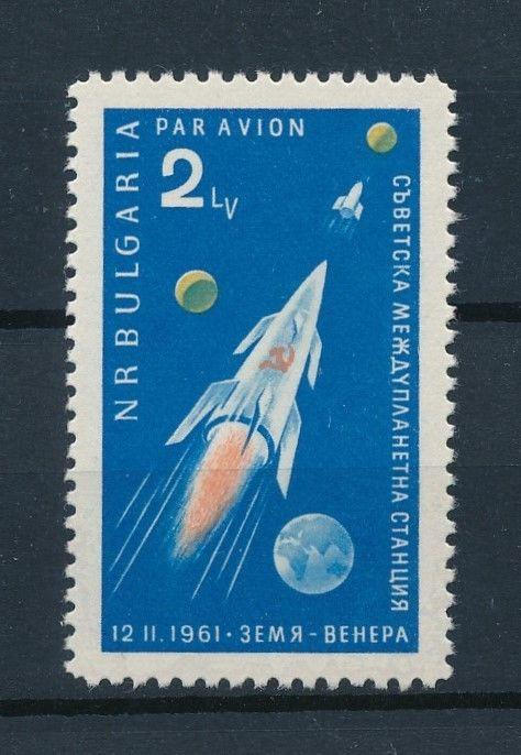 [96971] Bulgaria 1961 Space Travel Weltraum  MNH