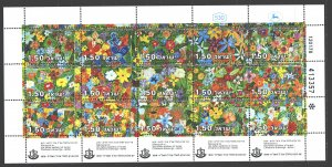 Israel. 1978. Small sheet 736-50. In memory of fallen flowers soldiers. MNH.