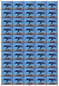 Z08 MLD1801local05c Maldives 2018 Whale Shark MNH ** Postfrisch