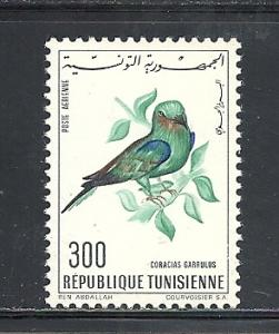 Tunisia #C31 mnh cv $7.50 Birds