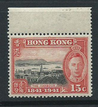 Hong Kong  QEII SG 166 MUH Cent of Occupation 1941