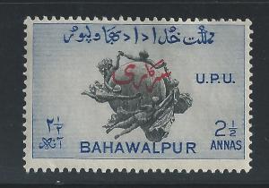 Pakistan-Bahawalpur #O28 2 1/2a UPU Monument, Bern o/p ~ MHR