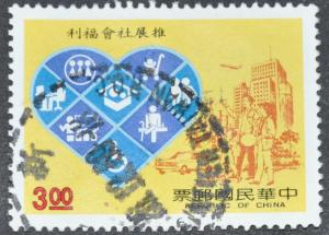 DYNAMITE Stamps: Republic of China Scott #2701E - USED