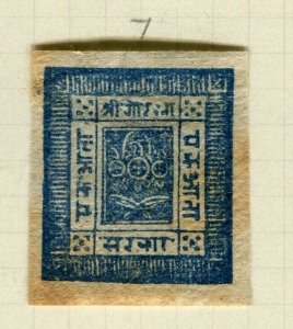 NEPAL; 1886 classic early Imperf Local issue Mint hinged value,