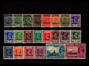 Burma 22 Mint and Used, few faults - C2905