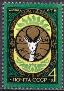 Soviet Union. 1978. 4823. Protection of Nature. MNH.