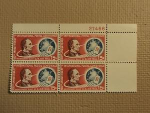 USPS Scott C66 15c International Postal Conference 1963 P...