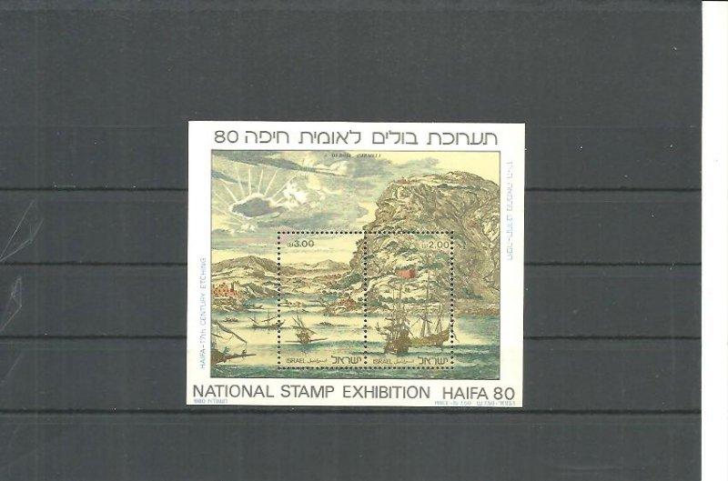 Israel MNH S/S Haifa Expo Ships 1980